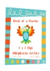 Multiplication BIRDS OF A FEATHER (2 in 1 activity) - FREE