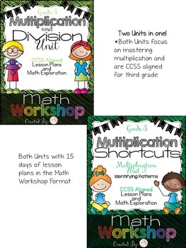 Multiplication Lesson Plan Units for Math Workshop (BUNDLE)