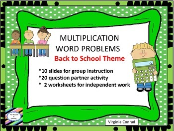 Multiplication Back to School Word Problems