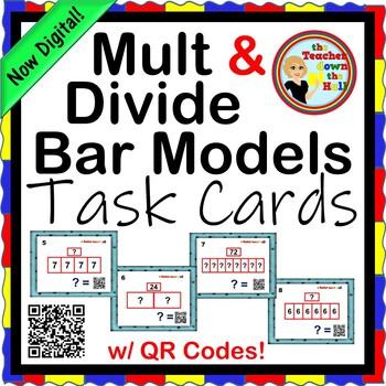 Multiplication Bar Models Task Cards - 28 Cards w/ QR Codes