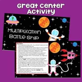 FLASH FREEBIE!!!  Multiplication Battle Space Ship - Digital Game