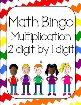 Multiplication Bingo 2 digit by 1 digit