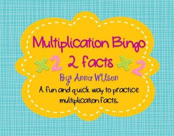 Multiplication Bingo (2 facts) FREEBIE