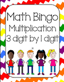Multiplication Bingo 3 digit by 1 digit