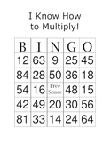 Multiplication Bingo / Multiplication Skills / Basic Facts