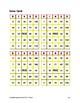 FREE Multiplication Bingo: Facts to 12X12