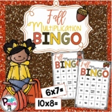 Multiplication Bingo- Fall Edition