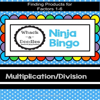 Multiplication Bingo Ninja Style - NO PREP