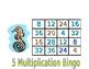 Multiplication Bingo - Ocean Theme