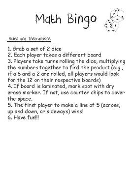 Multiplication Bingo Sample