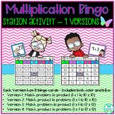 Multiplication Bingo Station - TEKS 3.4F, 3.4G, 4.4D