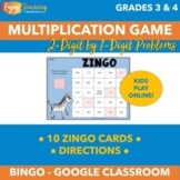 Multiplication Bingo for 2-Digit by 1-Digit Numbers - Digital Math Game