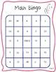 Multiplication Bingo (with dice)