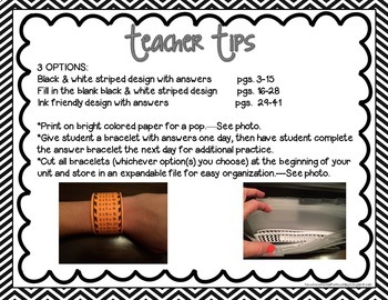 Multiplication Bracelets {Fact Fluency 0-12}