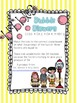 Multiplication: Bubble Gum Product Centers
