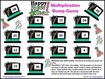 Multiplication Bump Freebie - New Year Theme
