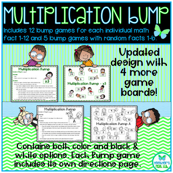 Multiplication Bump: Individual Game Boards for Facts 1-12