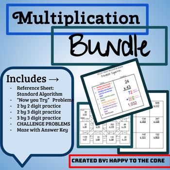 Multiplication Bundle!