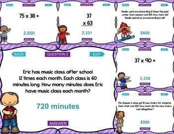 Multiplication Bundle: 2 Digit by 2 Digit ~ Task Cards and Digital Game