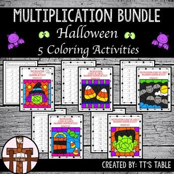 Multiplication Bundle Halloween Coloring Activities