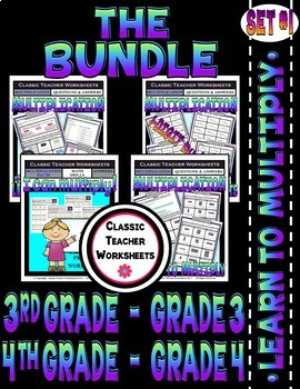 Multiplication Bundle - Learn to Multiply - Set 1 - 3rd-4th Grade (Grades 3-4)