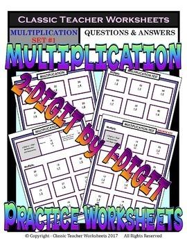 Multiplication Bundle - Set 1 - 4th-5th Grade (Grades 4-5)