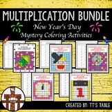 Multiplication Bundle New Year's Day Mystery Coloring Activities