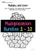 Multiplication Bundles 1 - 12