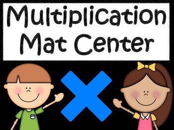 Multiplication Center
