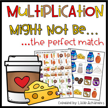 Multiplication Center 3rd Grade