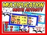 Multiplication Center (Track the number) - grades 3-5