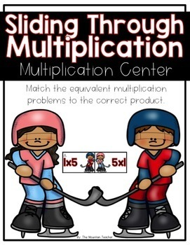 Multiplication Centers - Sports Theme