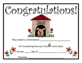 Multiplication Certificates Dog Theme (0-9 times tables)