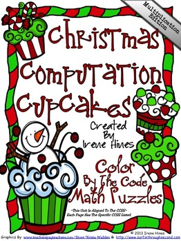 Multiplication Christmas Computation Cupcakes ~ Math Color By The Code Puzzles