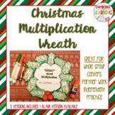 Multiplication Christmas Wreath Activity