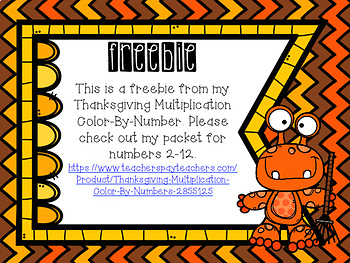 Multiplication Color-By-Number FREEBIE