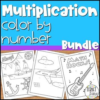 Multiplication Practice Color By Number Math Bundle: Series 1-3
