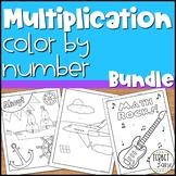 Multiplication Coloring Worksheets Bundle Distance Learning
