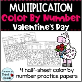 Multiplication Color By Number Valentine's Day