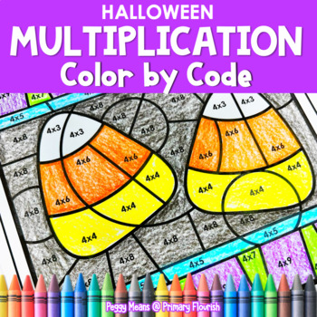 Multiplication Color by Code | {2's - 9's} {Halloween}