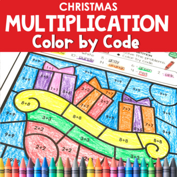 Multiplication Color by Code | {2's - 9's} {CHRISTMAS}