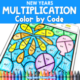 Multiplication Color by Code | {2's - 9's} {NEW YEAR'S}