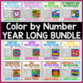 YEAR LONG BUNDLE Multiplication Color by Code HOLIDAY MATH