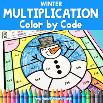 Multiplication Color by Code | Color by Number {2's - 9's} { Winter }