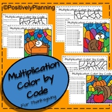 Multiplication Color by Code Thanksgiving