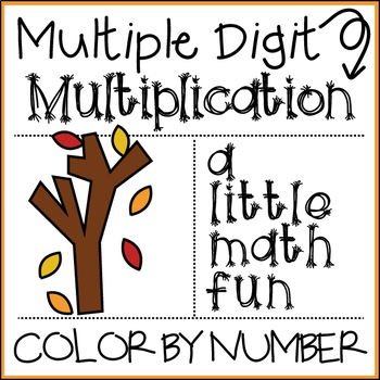 Multiplication Color by Number: A Little Bit of Fall