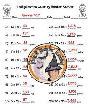 Multiplication Color by Number Answer Multiply with Answer ...