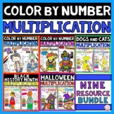 Multiplication Color by Number | Math Facts Fluency Review