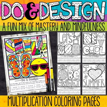 Summer Color by Number Multiplication   Summer Multiplication