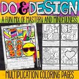 Summer Color by Number Multiplication | Summer Multiplication